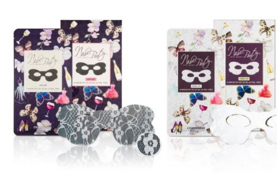 Charmzone releases butterfly mask pack