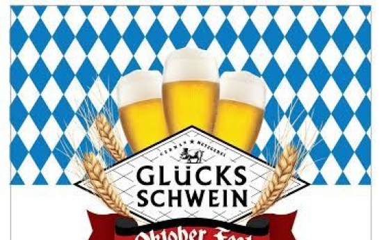 Glucks Schwein to hold Oktoberfest