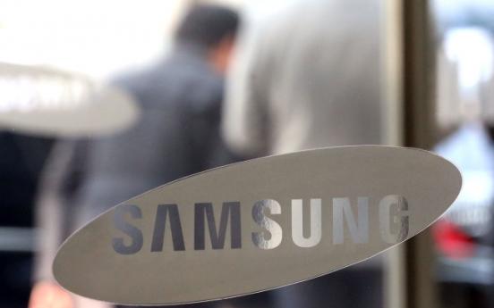 Samsung Electronics' profits jump 79.8% in Q3