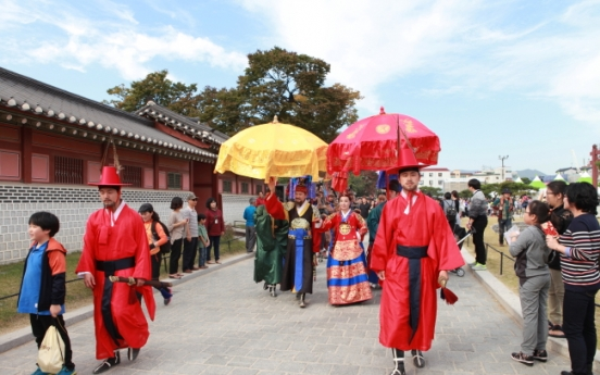 Suwon beckons with cultural festival