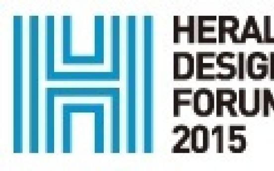 Design gurus to gather in Seoul