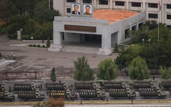 N. Korea stages huge military parade on party anniversary