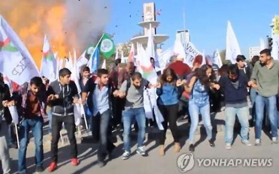 Suicide bombings kill 95 people at Ankara peace rally