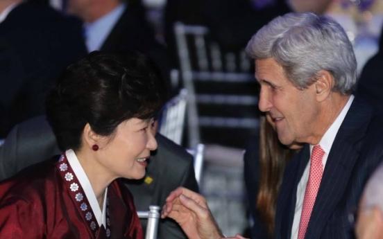 Prominent U.S. figures flock to Park's dinner