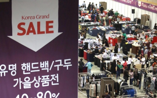 Korean Black Friday boosts retail sales