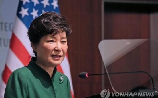 Korea, U.S. to adopt statement on N.K.