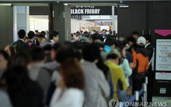 Korean retailers see sales increase 20.7%  on Black Friday