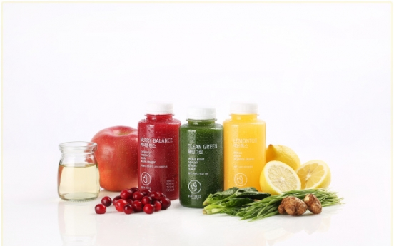 Starbucks to sell Just Juice Cleanse