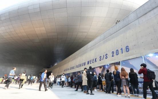 [Reporter's column] Seoul Fashion Week has a long way to go