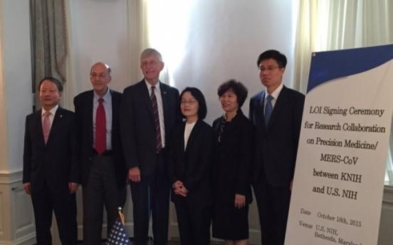 Korea, U.S. to launch precision medicine cohort