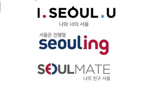 Seoul City to unveil new brand Wednesday