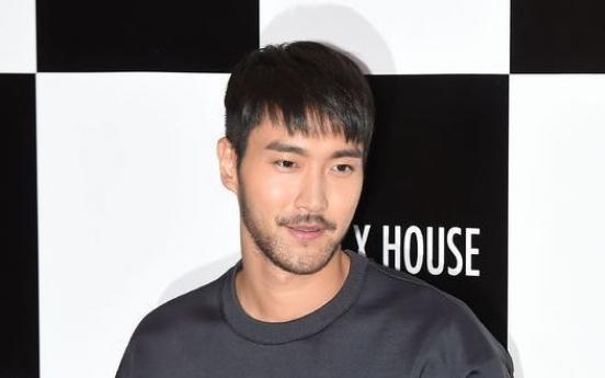 Choi Si-won hits 5mn Twitter followers