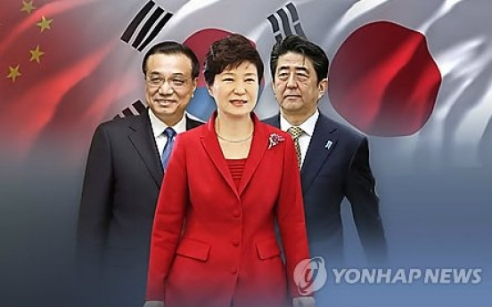 Park holds talks with Chinese PM