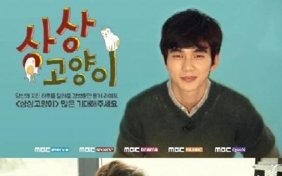 Yoo Seung-ho bridges movie, terrestrial and cable dramas