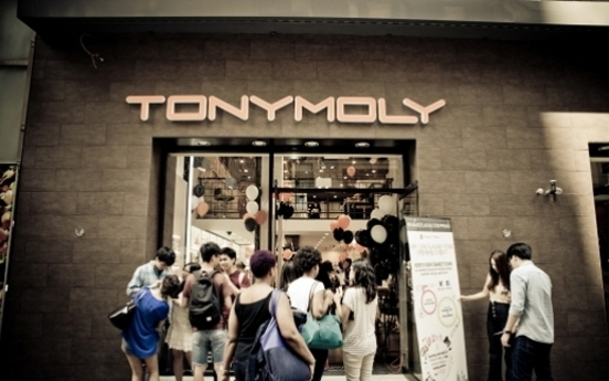 TonyMoly's fickle leadership change weighs on overseas expansion