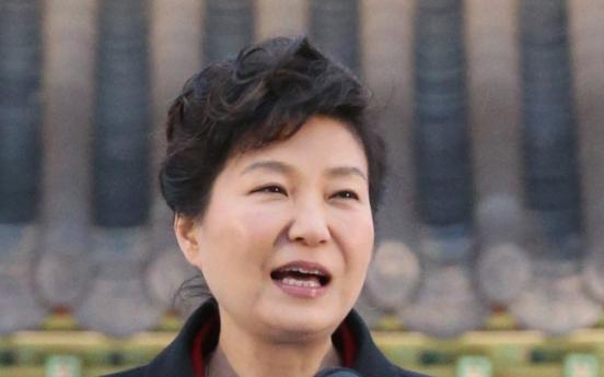Park calls for success in 'Korea Visit Years'