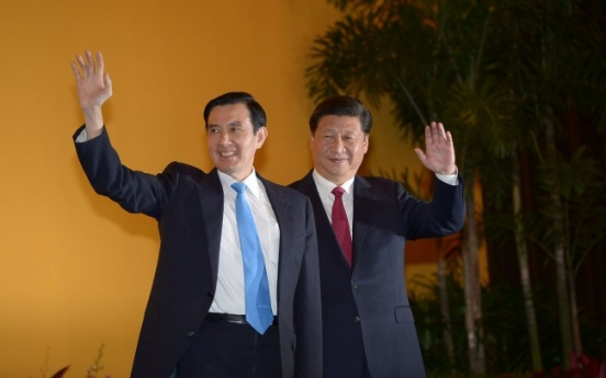 China says 'one family' at start of historic Taiwan summit