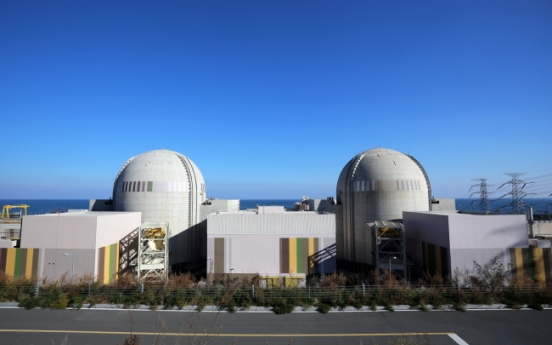 Two Shin-Wolsong nuclear power plants dedicated
