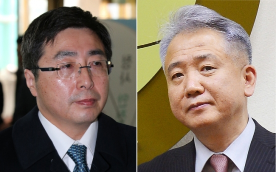 Seoul, Tokyo fail to bridge differences over sex slavery
