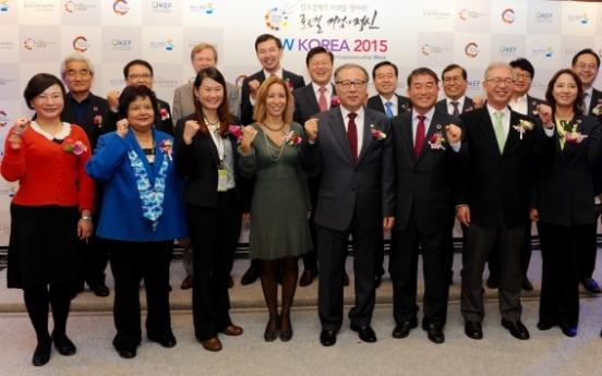 Global entrepreneurship initiative inspires start-ups