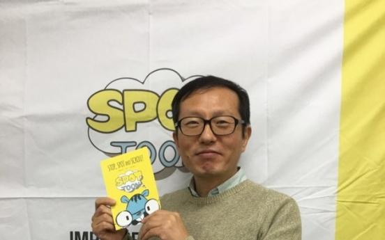 Rolling Story takes Korean webtoons to global audience