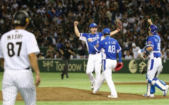 Korea beats Japan in Tokyo baseball