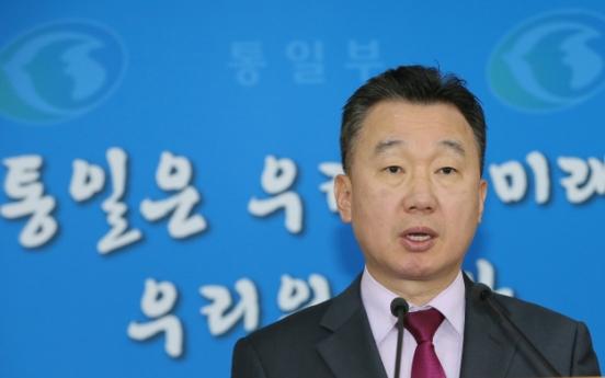 Koreas to hold working-level talks next Thursday