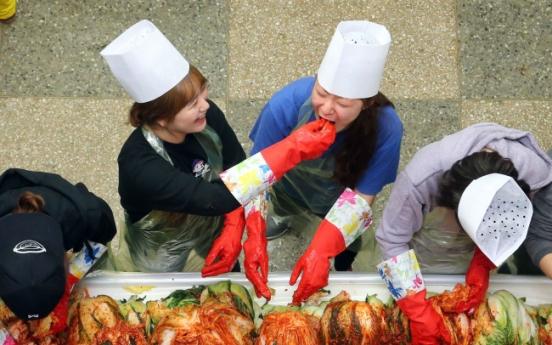 Gimjang, integral part of Korean life