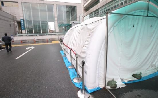 South Korea's last confirmed MERS patient dies