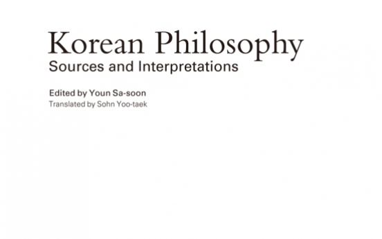 Comprehensive textbook on Korean philosophy