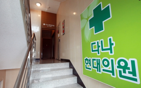 Massive hepatitis C infection in Korea caused by reused syringes
