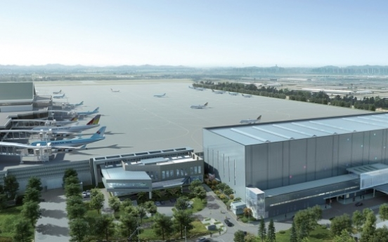 Gimpo Airport to open first business jet terminal in April
