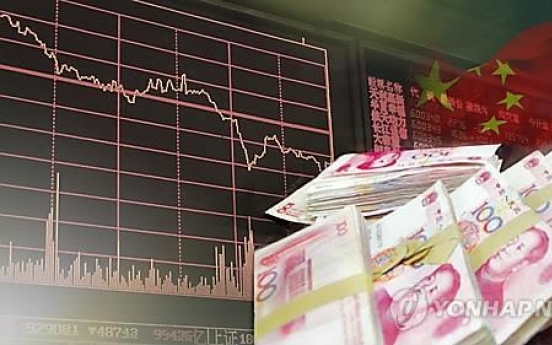 IMF approves China's yuan as elite reserve currency