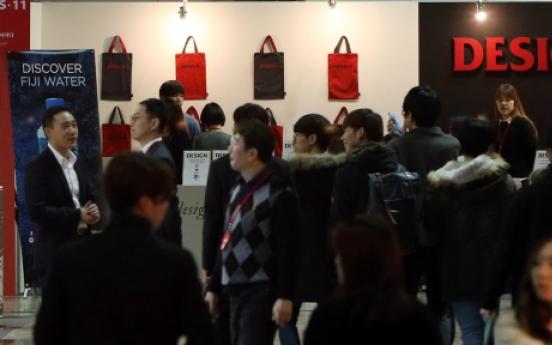 Seoul Design Week kicks off