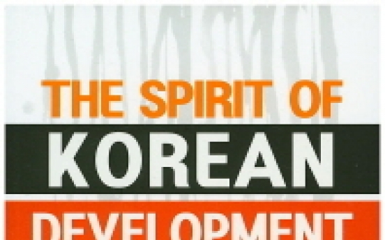 A different look at Korea's economic miracle