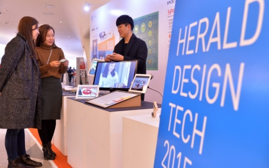 Design fuses with technology for product innovation
