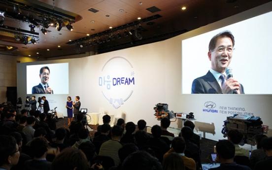 Hyundai Motor executive to meet angry netizens