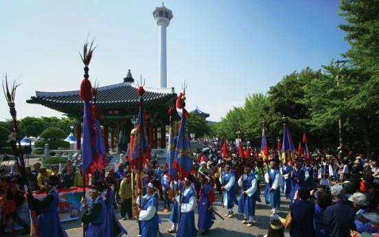 Korea, Japan seek to register records of Joseon goodwill missions on UNESCO list