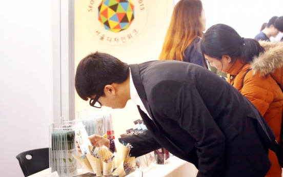 Seoul Design Week to go abroad in 2016