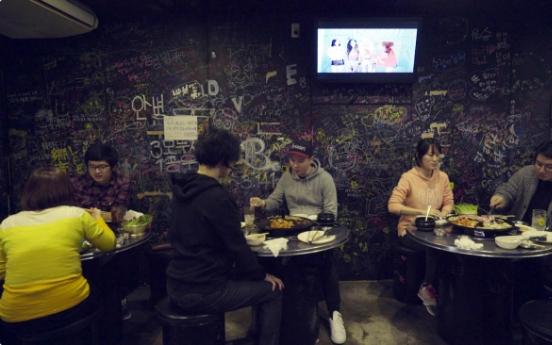 History of food exchanges between Korea and Japan