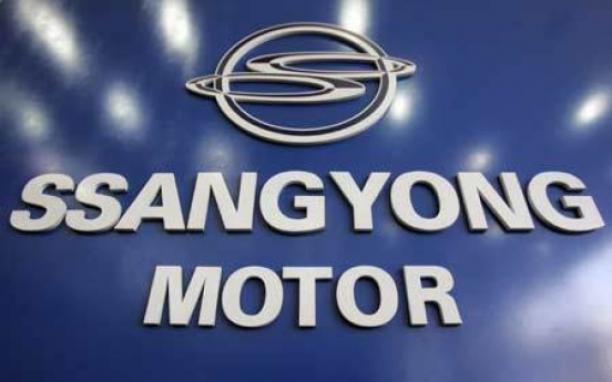 Ssangyong, union likely to settle 6-year dispute