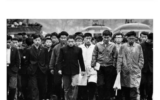 [HERALD INTERVIEW]  Korea's tumultuous years in photos