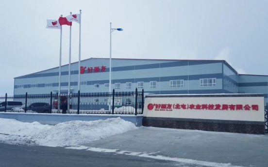 Orion opens flake factory in China
