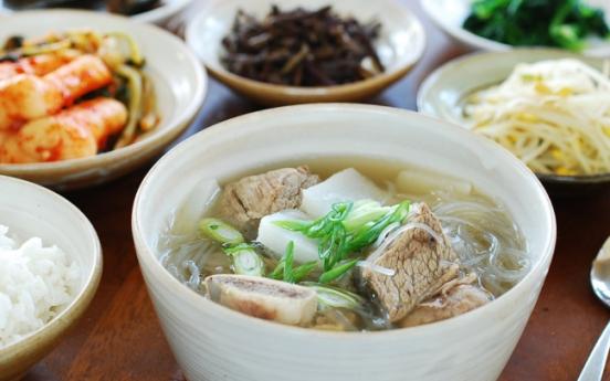 Home Cooking: Galbitang (beef short rib soup)