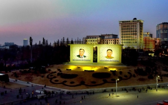 S. Koreans outlive N. Koreans by 12 years