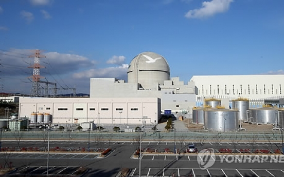 New climate deal could boost nuclear energy
