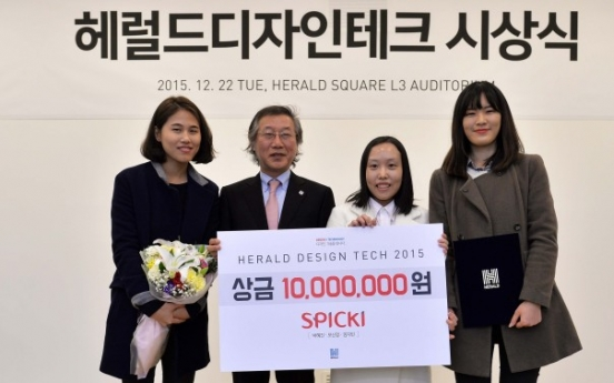 Adhesive portable recorder wins Herald Design Tech 2015 award