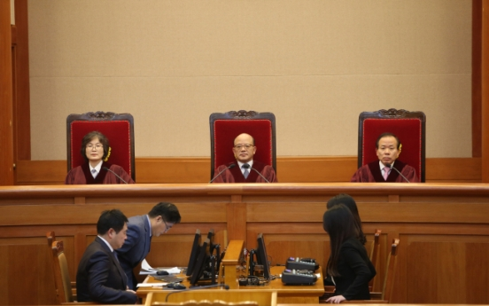 Petition against Japan normalization treaty dismissed