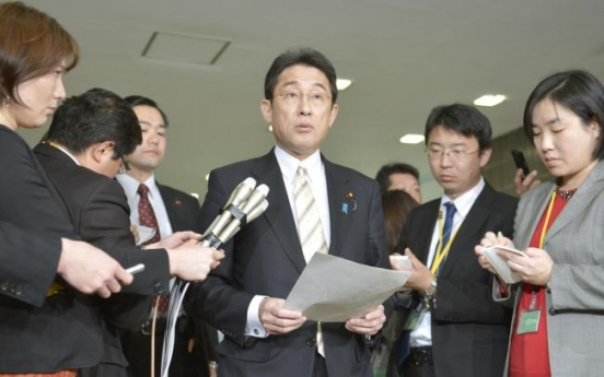 S. Korea, Japan set for showdown on 'comfort women'