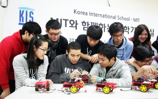 [BEST BRAND] Korea International School committed to 21st century learning